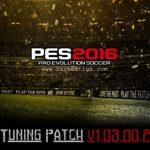 دانلود پچ جدید Tuning ورژن v1.03.00.2.00.1 برای PES16