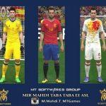 کیت پک تیم اسپانیا برای PES2016