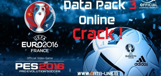 کرک آنلاین  هماهنگ با دیتا پک 3 برای PES 2016