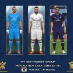 کیت پک 17-2016  Real Madrid  برای PES 2016
