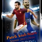 پچ جدید arab stars فصل 16/2017 برای PES 2006