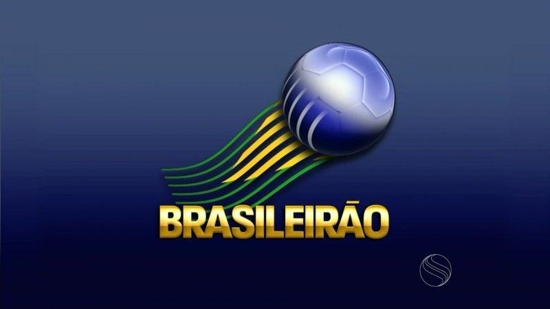 دانلود اینترو Brasilerao برای PES 2016