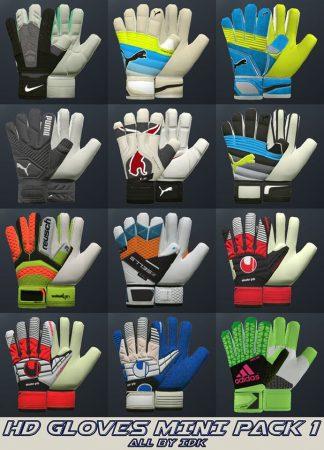 دستکش های دروازبانی
