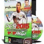 دانلود گزارش فارسی عادل فردوسی پور برای بازی PES 2015