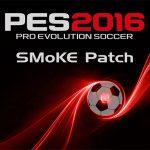 پچ SMoKE ورژن 8.3 برای PES 2016