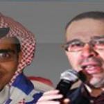 گزارش عربی برای PES 2012 (درخواست کاربر aamir)