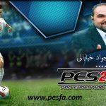 گزارش فارسی جواد خیابانی برای PES 2013