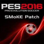 آپدیت جدید پچ 2.SMoKE v8.3 برای PES 2016