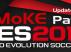 آپشن فایل نقل و انتقالات تابستانی تا 29 تیر برای SMoKE 9.4.2