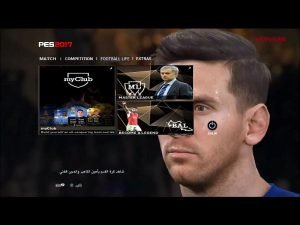 PES2013-Graphic-PES2017-Mod-By-Micano4u-3