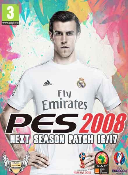 پچ جدید Next Season برای pes 2008 (درخواستی کاربران)