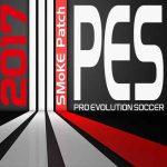 برنامه تعویض چمن پچ Smoke برای PES 2017