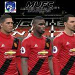 کیت خانگی Manchester United 2017/2018 برای PES 2017