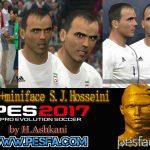 فیس سید جلال حسینی برای PES 2017