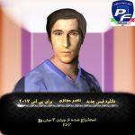 دانلود فیس ناصر حجازی برای Pes 2017
