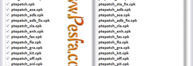 نرم افزار DpFileListGenerator v1.2 برای PES 2017 (جنریت +100 CPK)