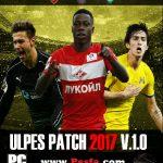 پچ فوق العاده ULPES v1.0 برای PES 2017 (با حجم 13 گیگ)