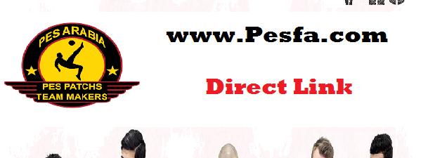 پچ کم حجم و پر امکانات PESArabia v1 برای PES 2017