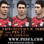 فیس و مینی فیس محمد رضا اخباری برای PES17 سازنده H.Ashkani