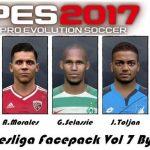 فیس پک بوندسلیگا برای PES 2017