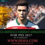 فیس فرشاد احمدزاده توسط H.Ashkani برای PES 2017