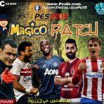 پچ جدید Magico v.1.0 برای PES 2013