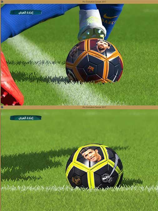 بال پک Ronaldo & Messi برای PES 2017
