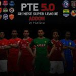 افزونه سوپر لیگ چین برای پچ PTE v5.0