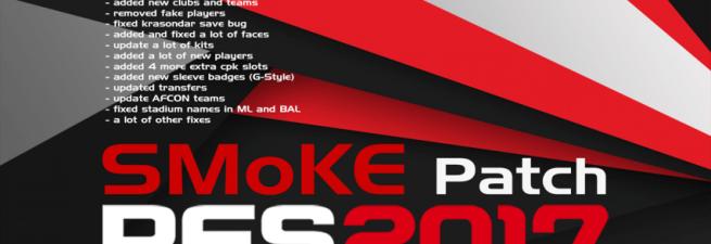 آپدیت پچ SMoKE 9.3.3 برای PES 2017
