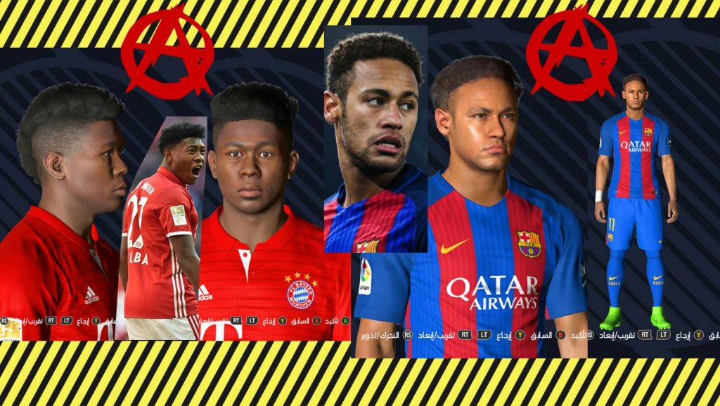 مینی فیس پک جدید Alaba & Neymar برای PES 2017