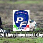 گیم پلی Revolution 4.0 توسط Alex برای PES 2017