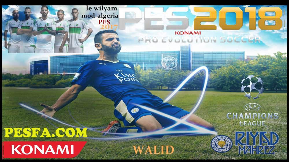 منوی گرافیکی R.Mahrez برای PES 2017
