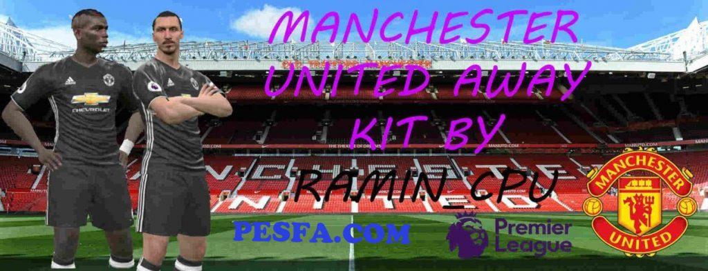 کیت پک جدید Man United 17-18 برای PES 2017