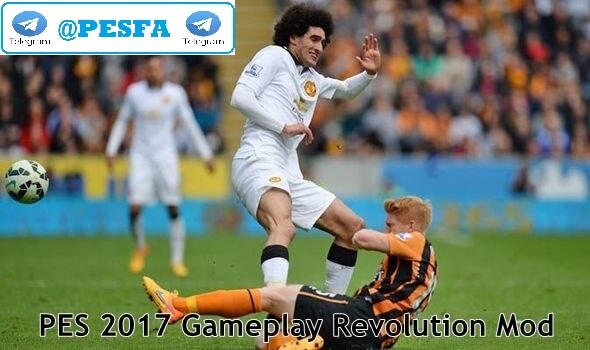 گیم پلی Revolution 6.0 توسط Alex برای PES 2017