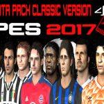 دیتاپک کلاسیک v4 برای PES 2017