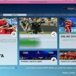 منو جام کنفدراسیون ها برای PES 2017