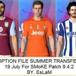 آپشن فایل نقل و انتقالات تابستانی تا 28 تیر برای SMoKE 9.4.2