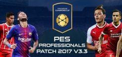 آپدیت پچ پروفشنال v3.3 برای PES 2017