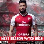 پچ Next Season 2017/18 برای PES 2012