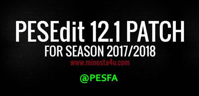 آپدیت پچ PESEdit 12.1 فصل 18-2017 برای PES 2013