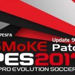 آپدیت پچ SMoKE 9.4.4 برای PES 2017