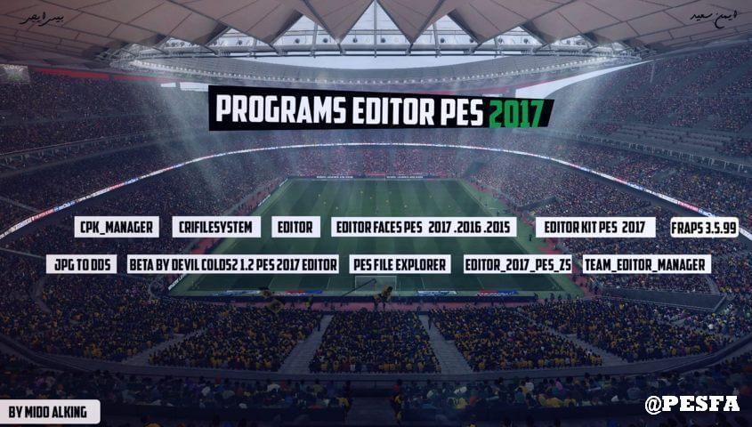 پکیج نرم افزارهای ادیت PES 2017