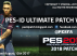 پچ PES-ID Ultimate v3.0 AIO برای PES 2013