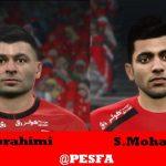 فیس محمد ابراهیمی و صادق محرمی برای PES 2017 (ارسالی)