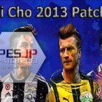 پچ Chi Cho 8.0 فصل 2017/18 برای PES 2013 + آپدیت 8.1