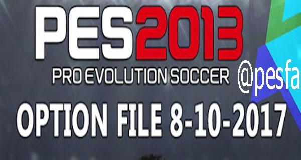 آپشن فایل نقل و انتقالات جدید برای PES 2013
