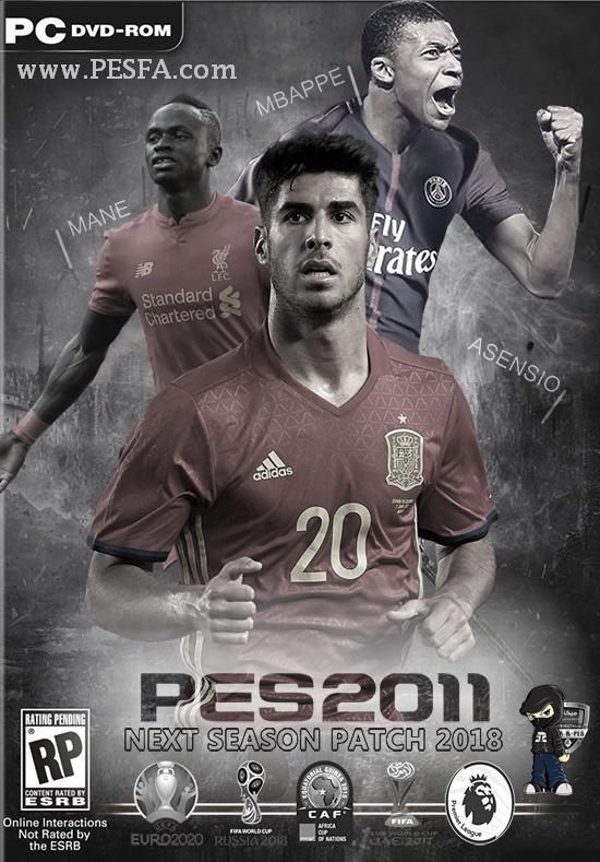پچ Next Season 2018 برای PES 2011
