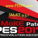 آپدیت پچ SMoKE 9.5.1 برای PES 2017