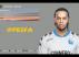 فیس Ronaldinho توسط K برای PES 2018