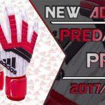 دستکش جدید آدیداس برای pes 2013